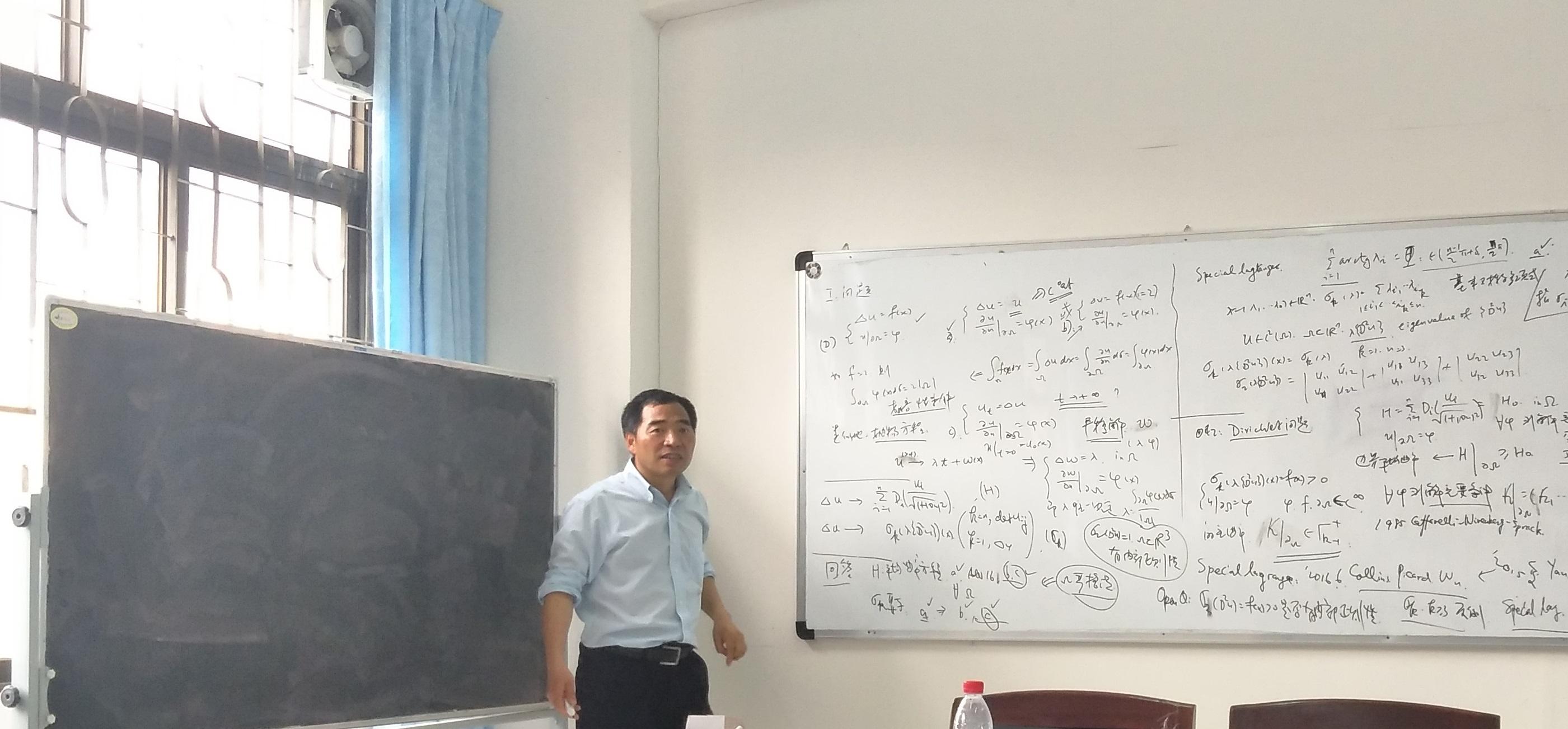 中国科学技术大学麻希南教授来我校讲学