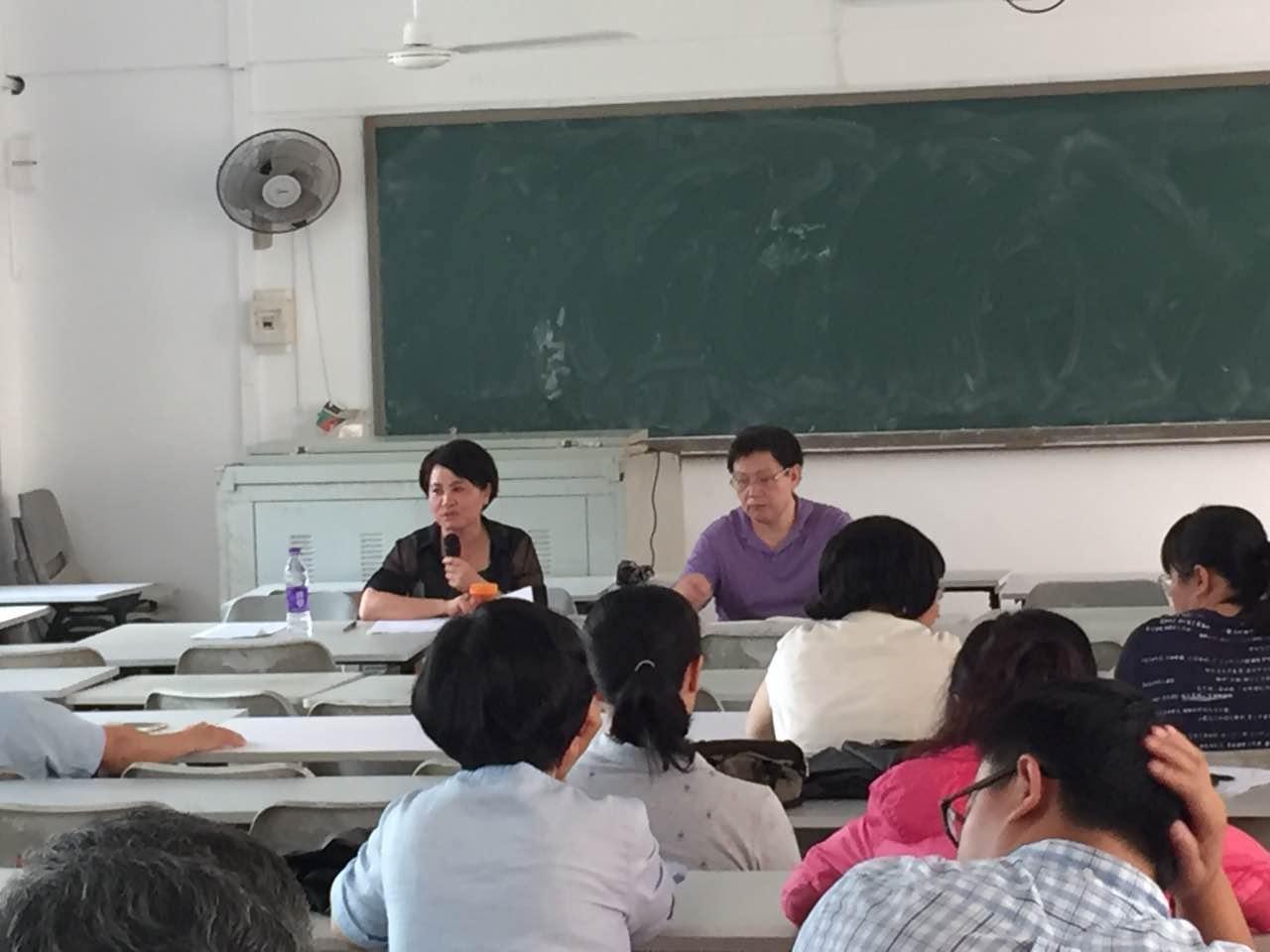 """化学与化工学院召开""""本科教学工作审核性评估""""动员会"""