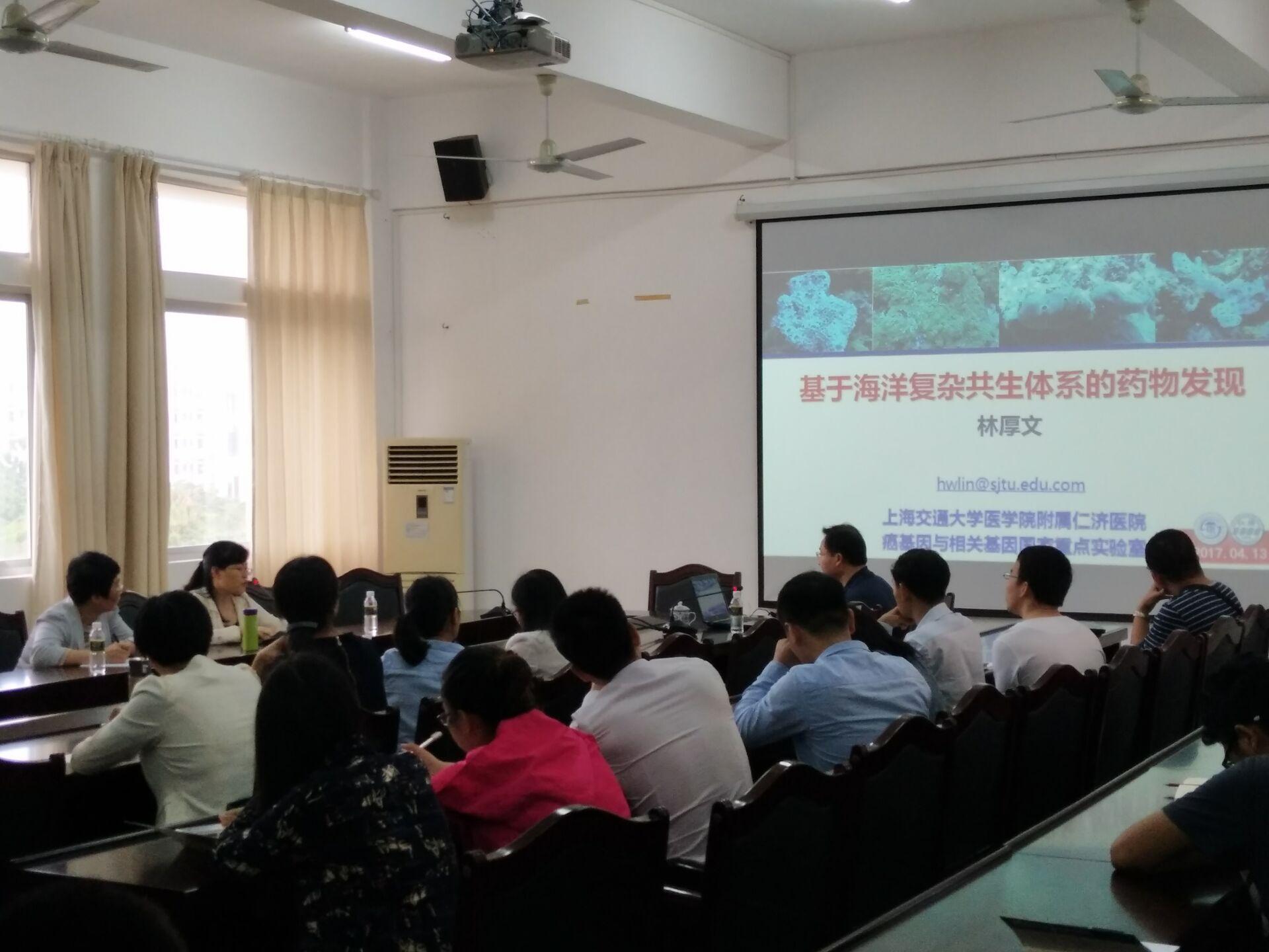 我院特邀上海交通大学林厚文教授做学术报告