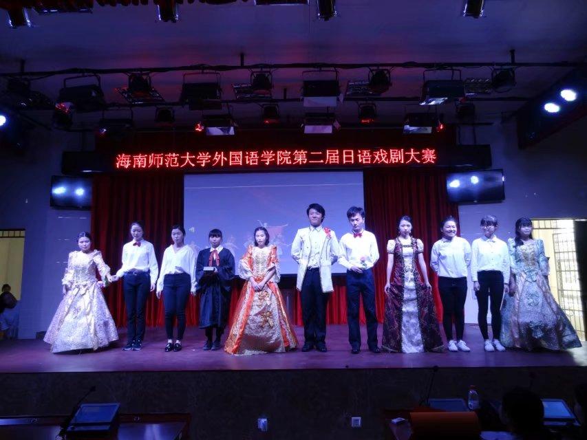 青年之声·记外国语学院第二届日语戏剧大赛