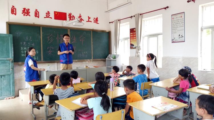 青年之声.生命科学学院举办长昌小学支教活动