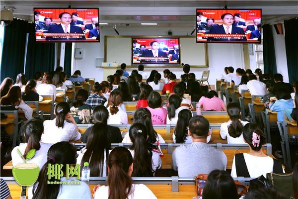 金沙网址师生收看海南省第七次党代会开幕会直播
