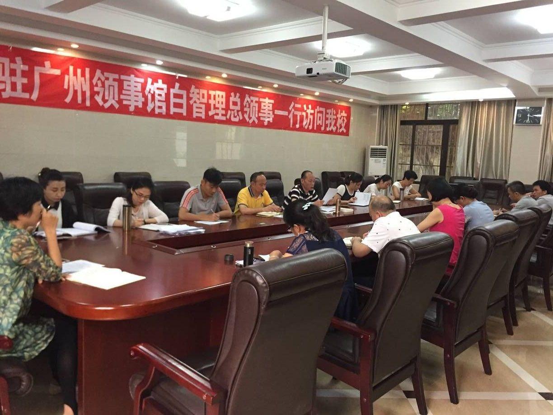 机关第五党支部召开专题会议,传达学习省第七次党代会精神