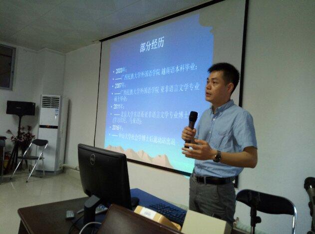 """广东外语外贸大学""""云山杰出学者""""、博士生导师刘志强教授来我院做学术讲座"""