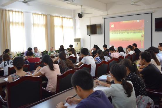 """化学与化工学院党委举行""""两学一做""""学习教育活动"""