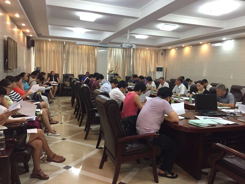 教务处召开全校期末教学工作安排和2016级学生专业分流会议