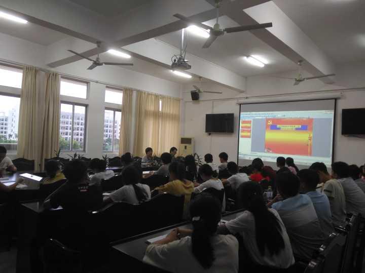 化学与化工学院学生党支部召开(扩大)会议传达学习学校第一次党代会精神