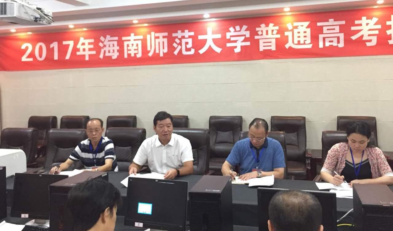bbin体育真人平台召开2017招生录取工作动员会议