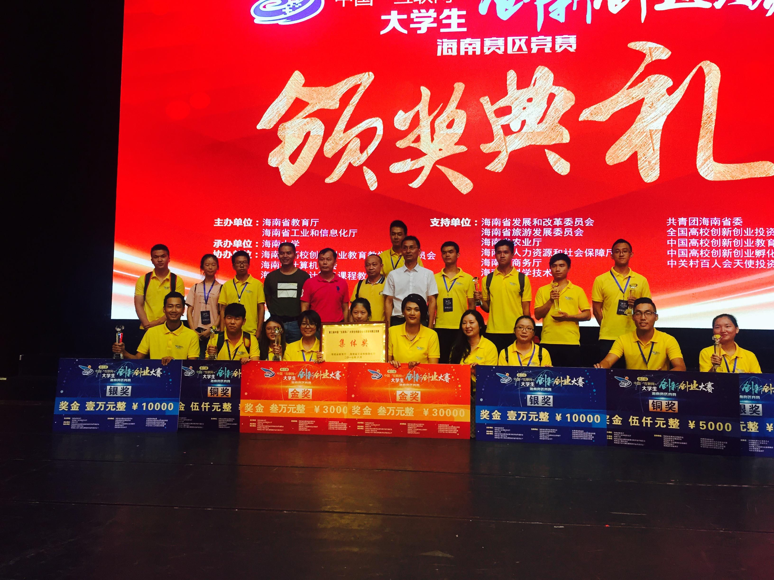 深圳大学生创业补贴政策和深户创业补贴政策2021流程_中国连锁加盟网