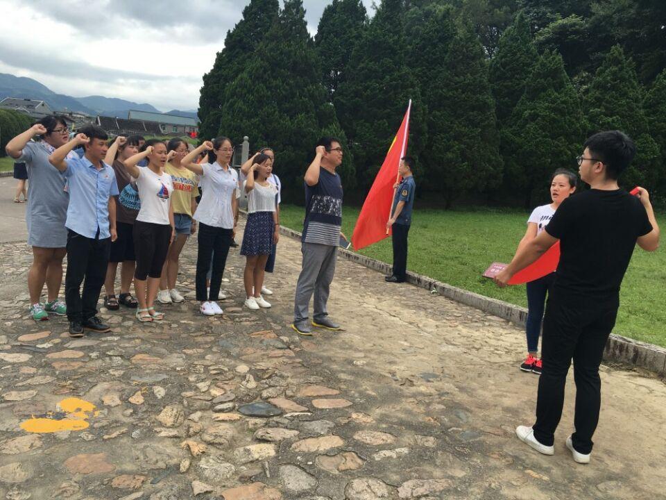 """马克思主义学院""""追根溯源、红旗不倒""""调研团赴福建江西开展实践调研"""