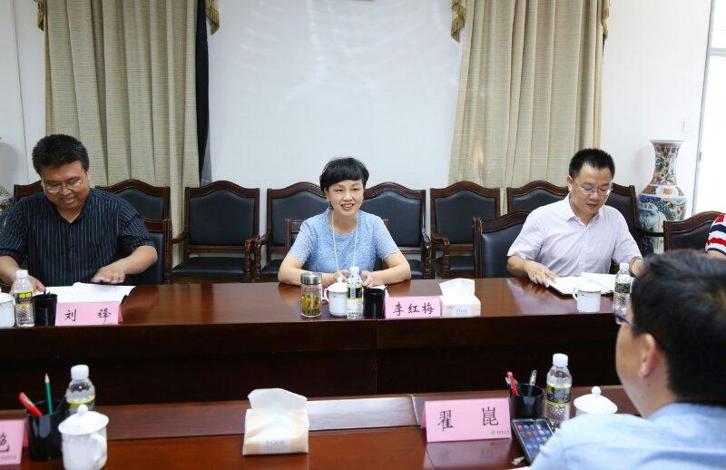 李红梅书记会见北京大学海洋研究院调研团一行