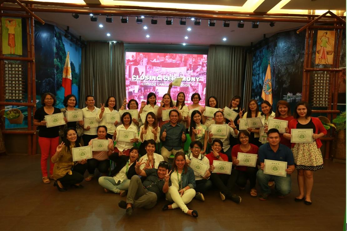 我校承办的菲律宾巴拉望省汉语培训班顺利结业