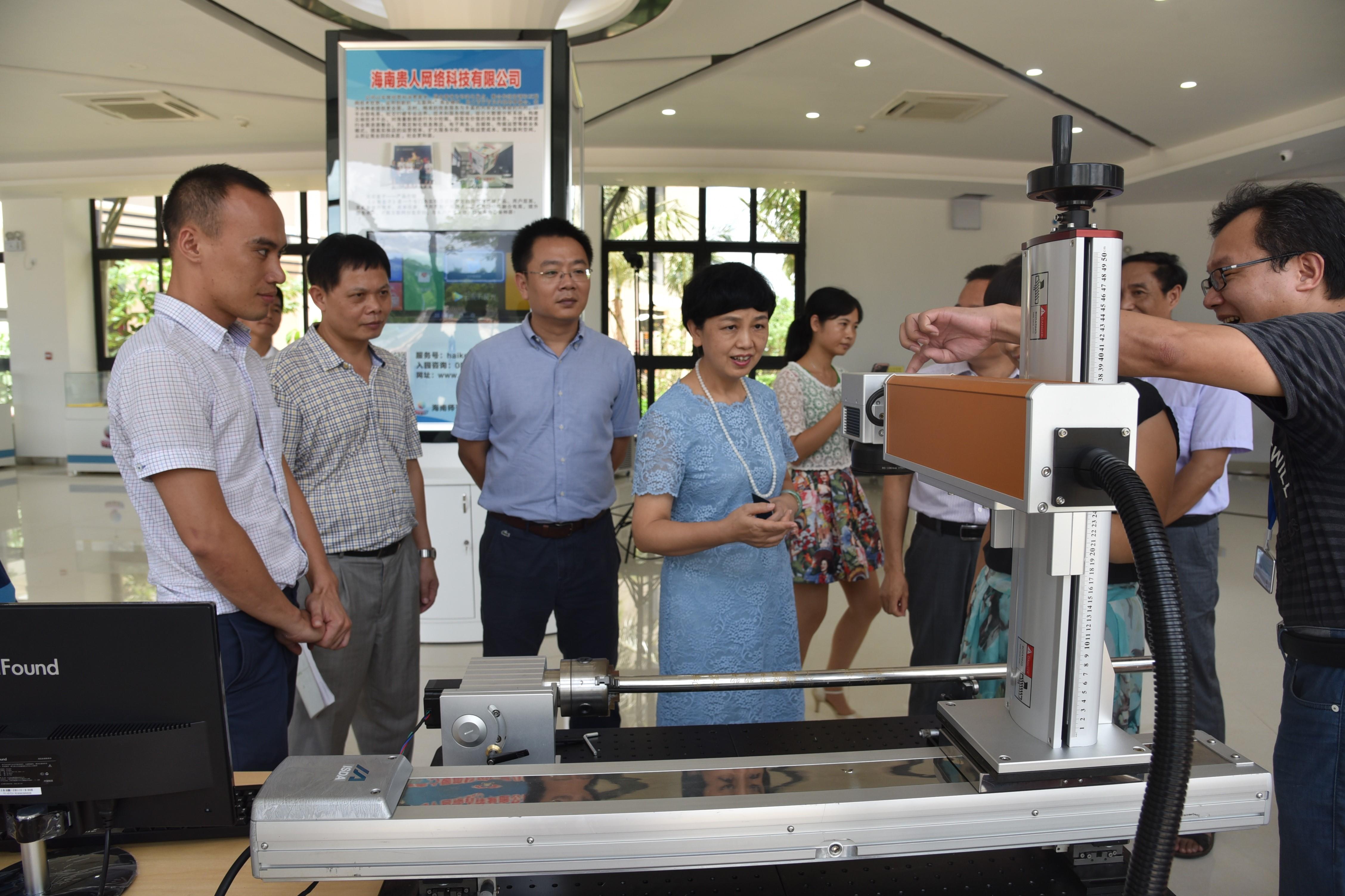 李红梅书记到大学科技园调研并指导工作