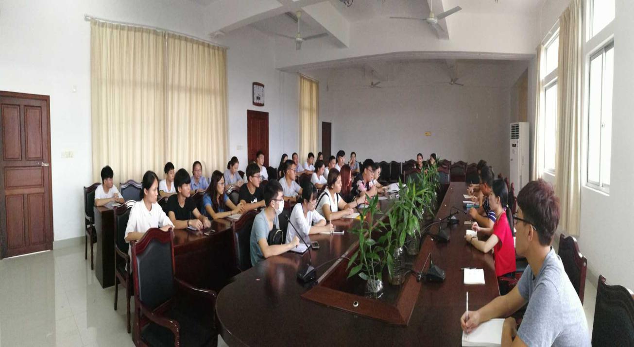 青年之声·化学与化工学院团委学生会召开新学期工作部署会