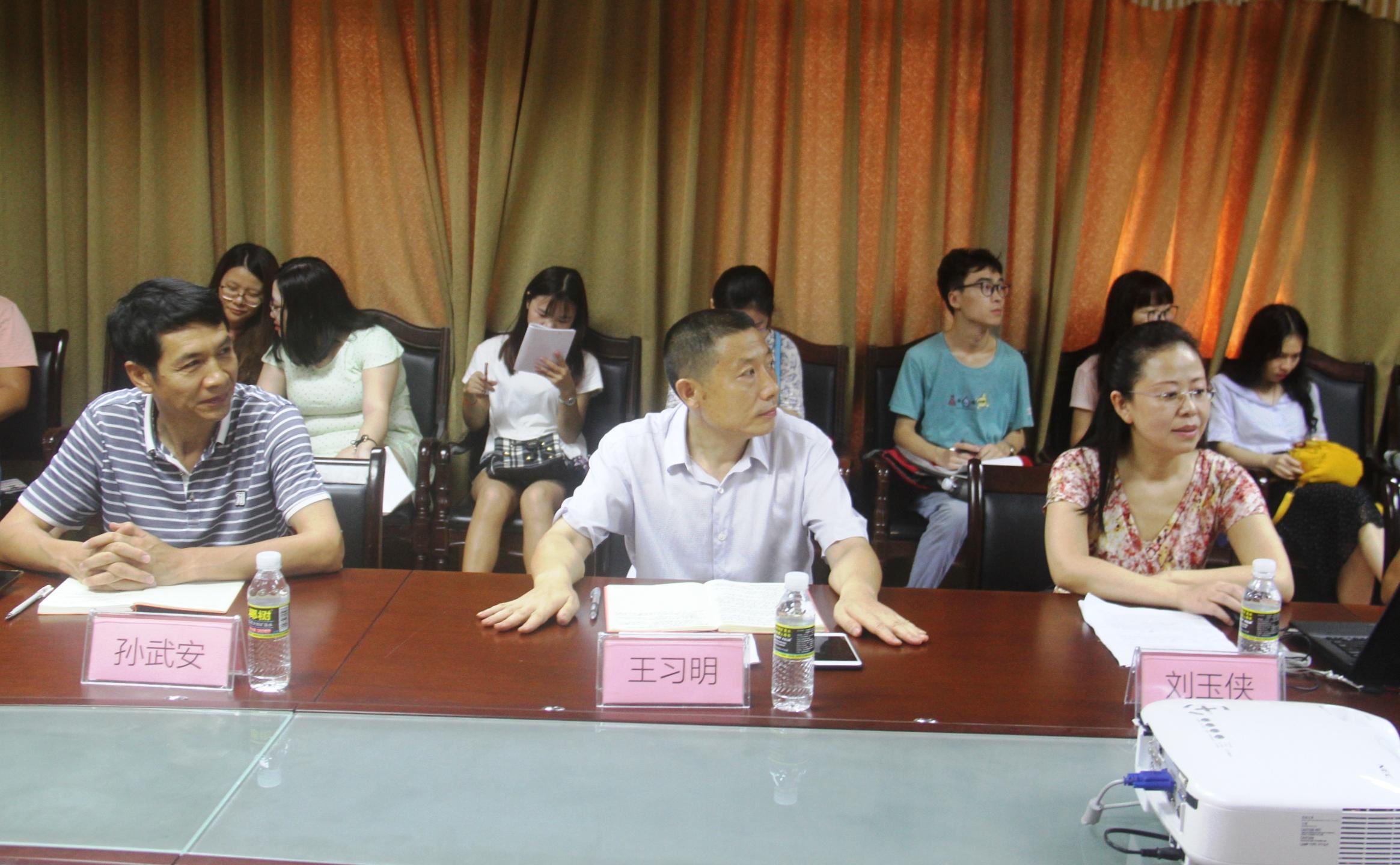 温州大学刘玉侠、孙武安两位教授来我校讲座