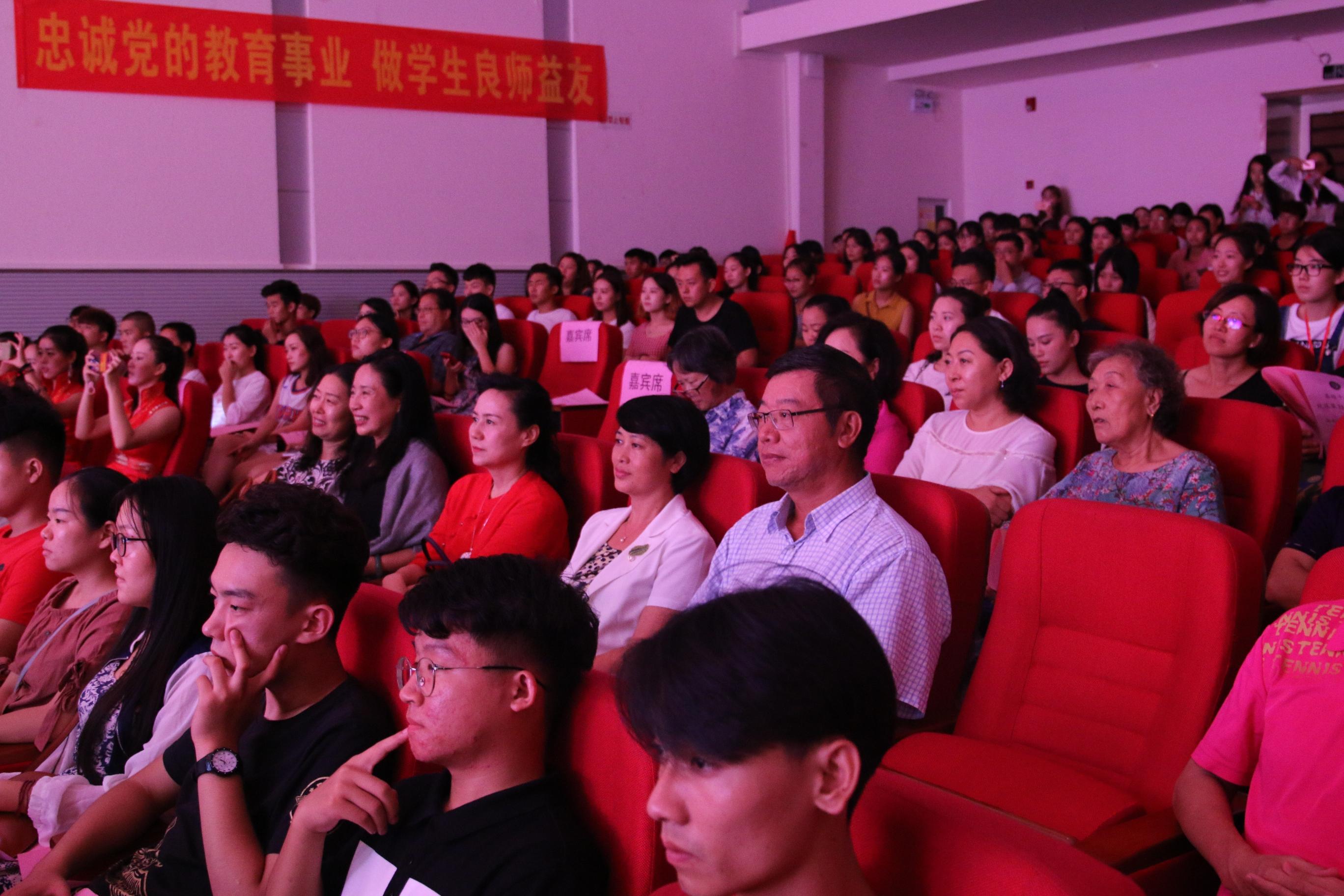 音乐学院举办师生音乐会欢庆教师节