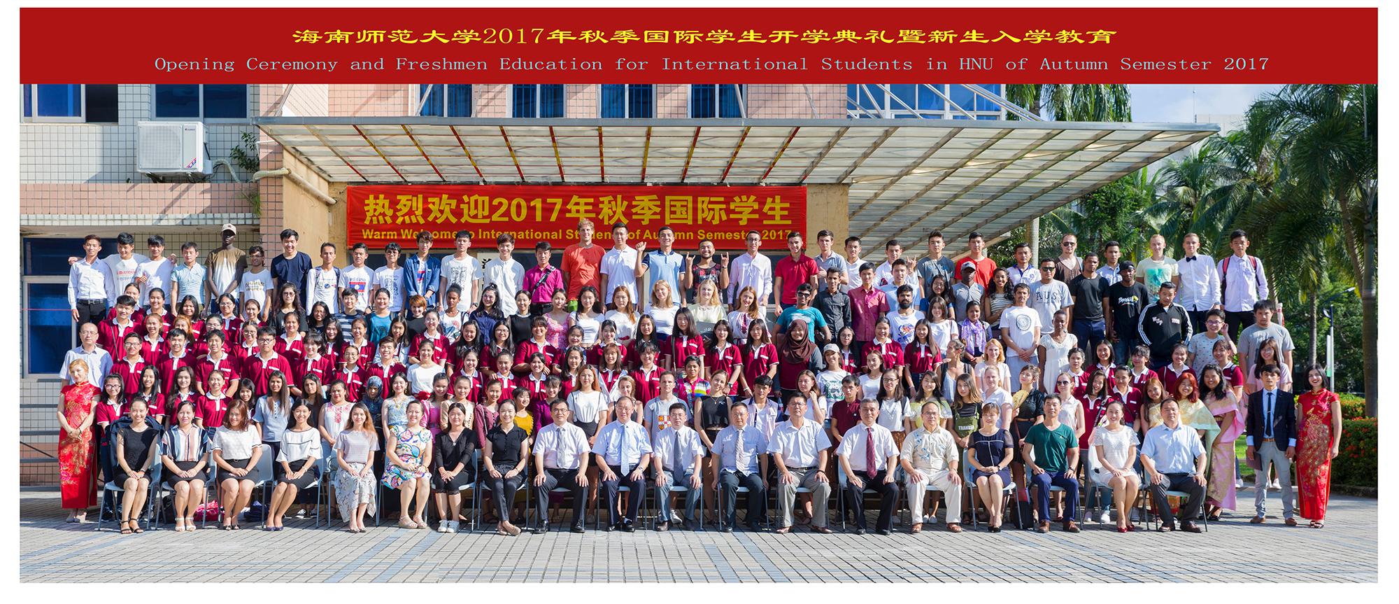 38国200多名国际学生入海师学习