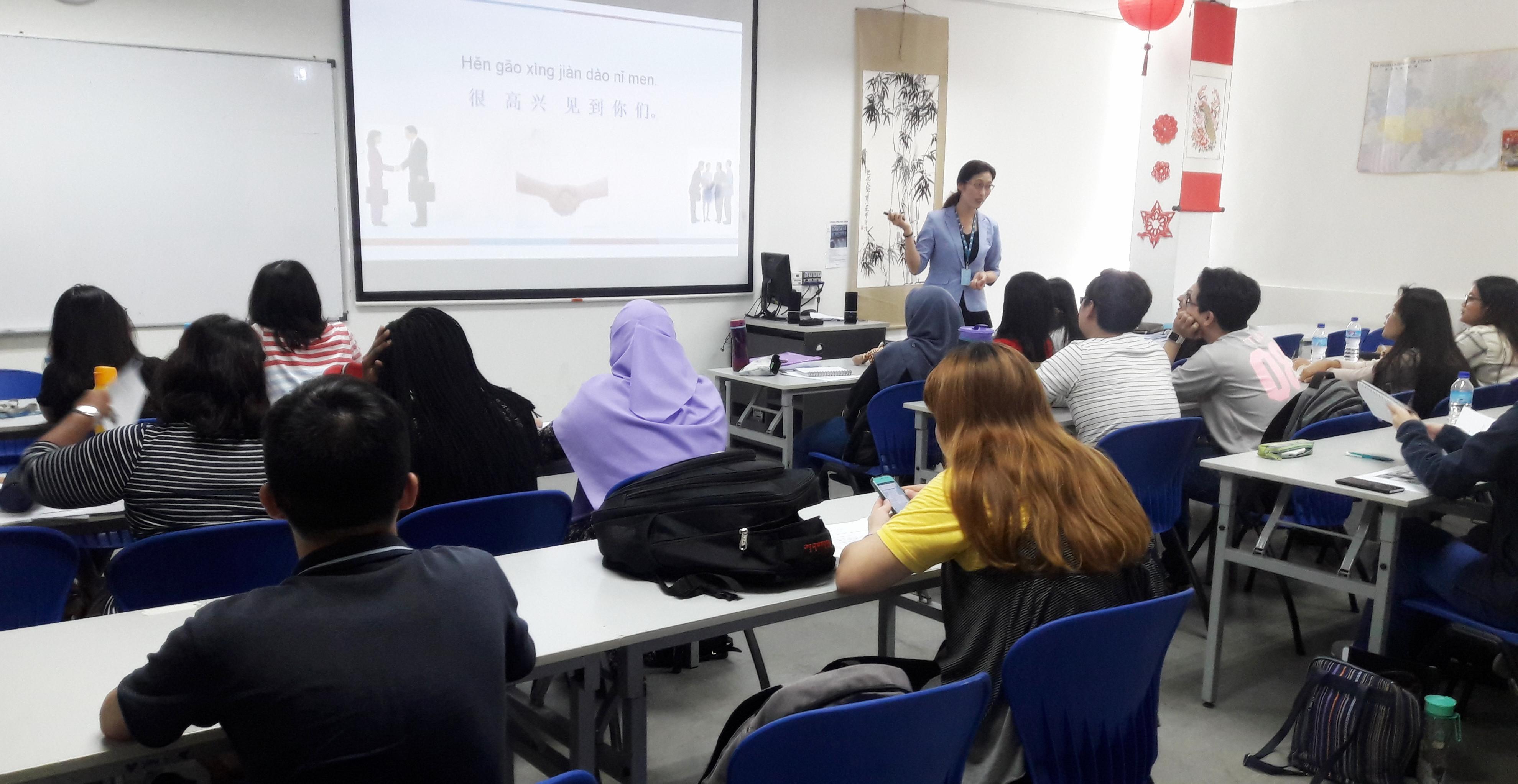 马来西亚世纪大学孔子学院第二期《初级汉语》选修课开班
