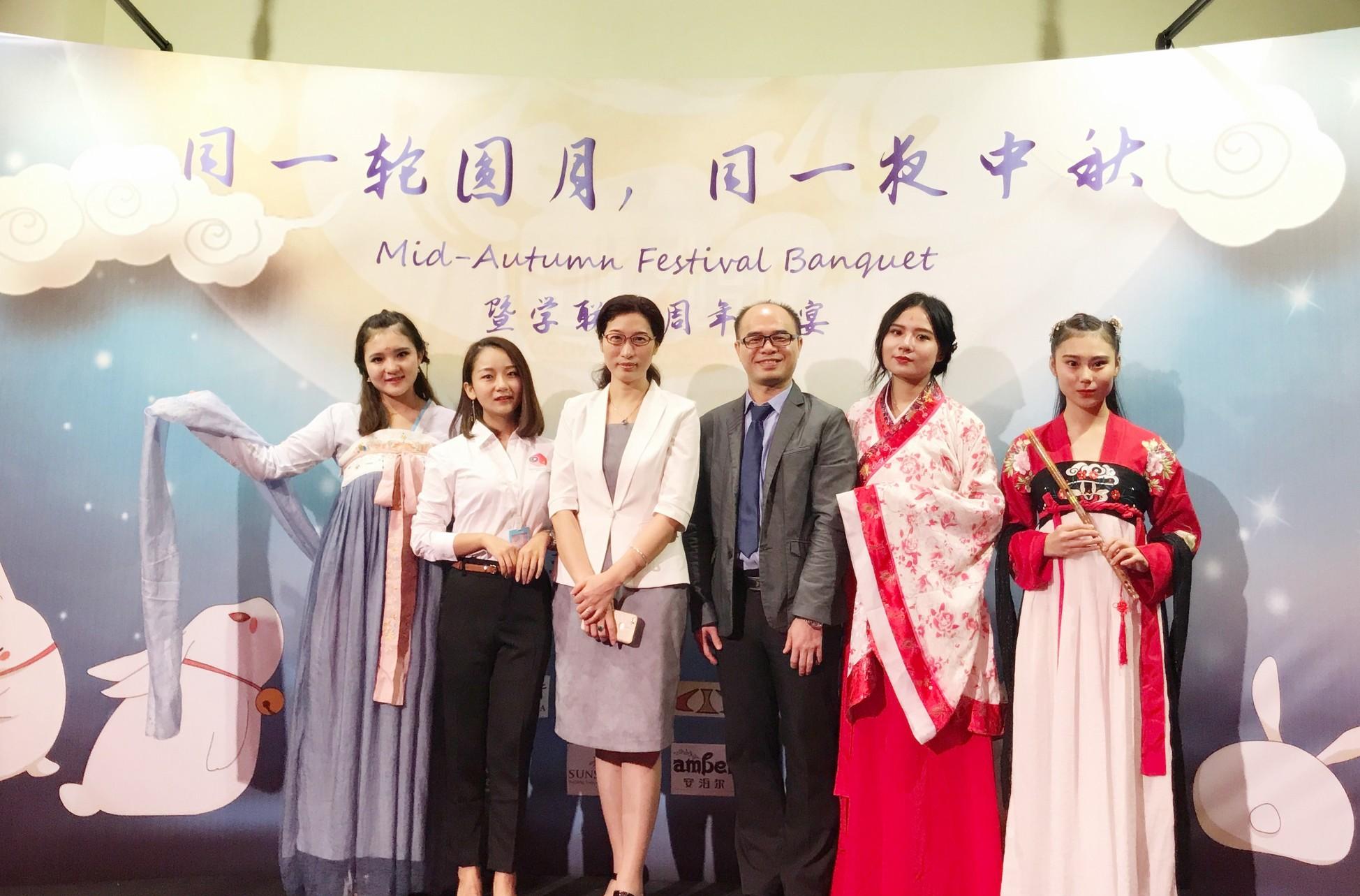 世纪孔院代表参加马来西亚中国学联成立十周年中秋晚会