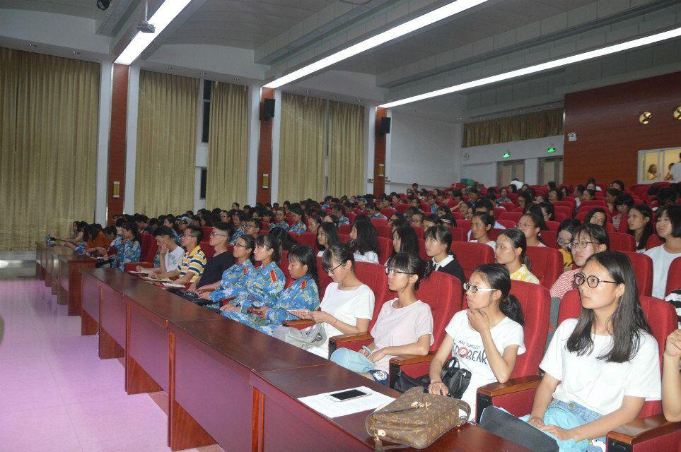 青年之声•教育与心理学院举行安全教育讲座