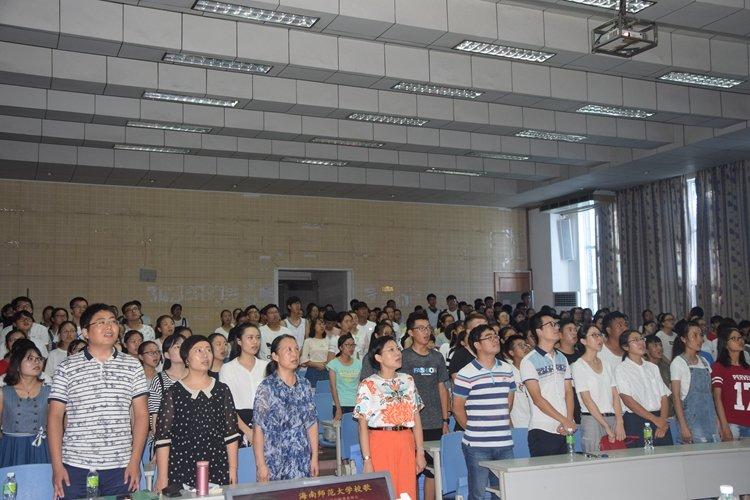 生命科学学院举行2017级新生开学典礼
