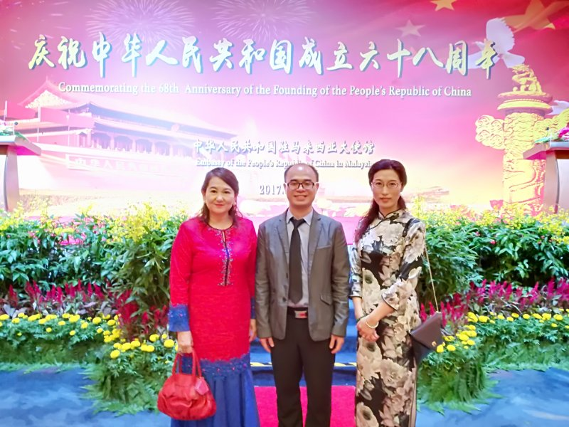 孔子学院代表出席中国驻马来西亚大使馆国庆招待会