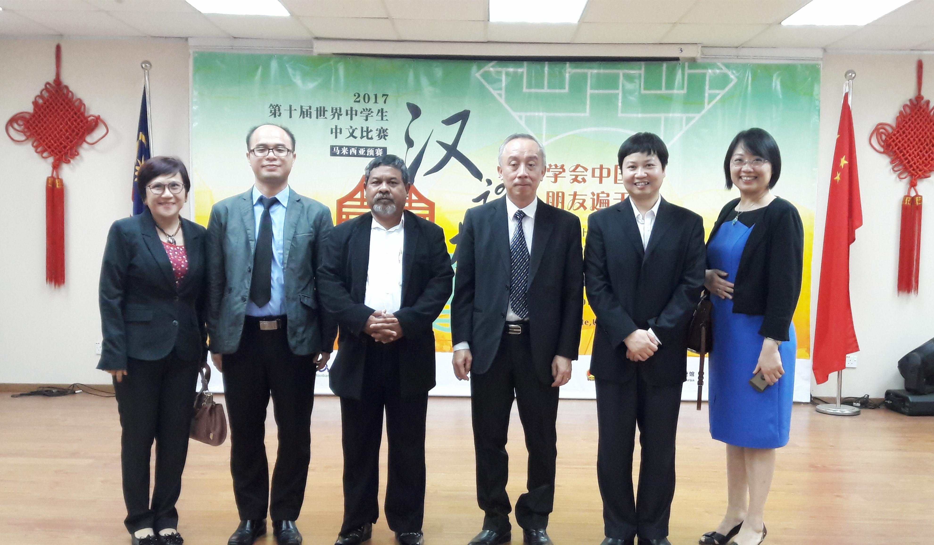 世纪大学代表团访问马来亚大学孔子汉语学院
