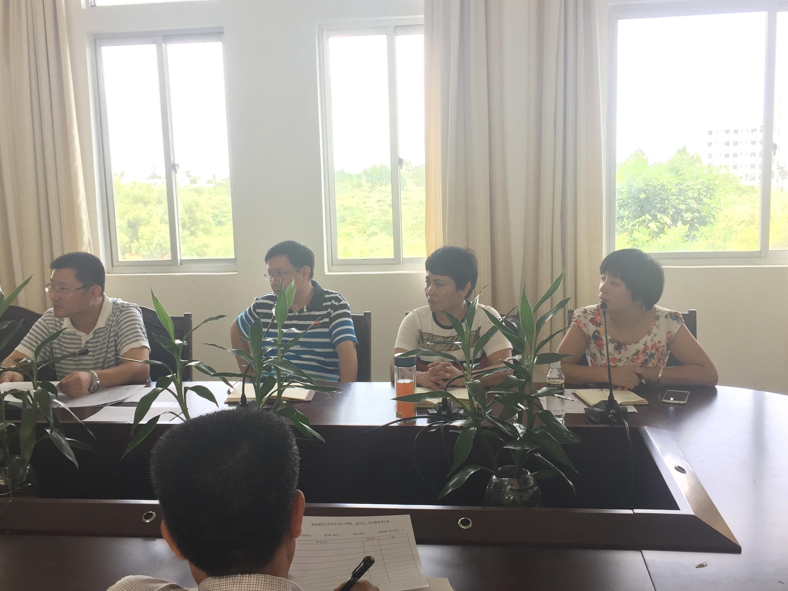 化学与化工学院召开安全稳定工作会议
