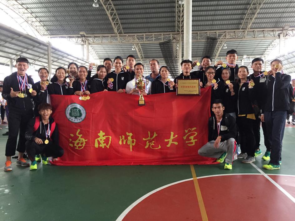 我校田径队获得2017年海南省大中专学生田径锦标赛团体总分第一名