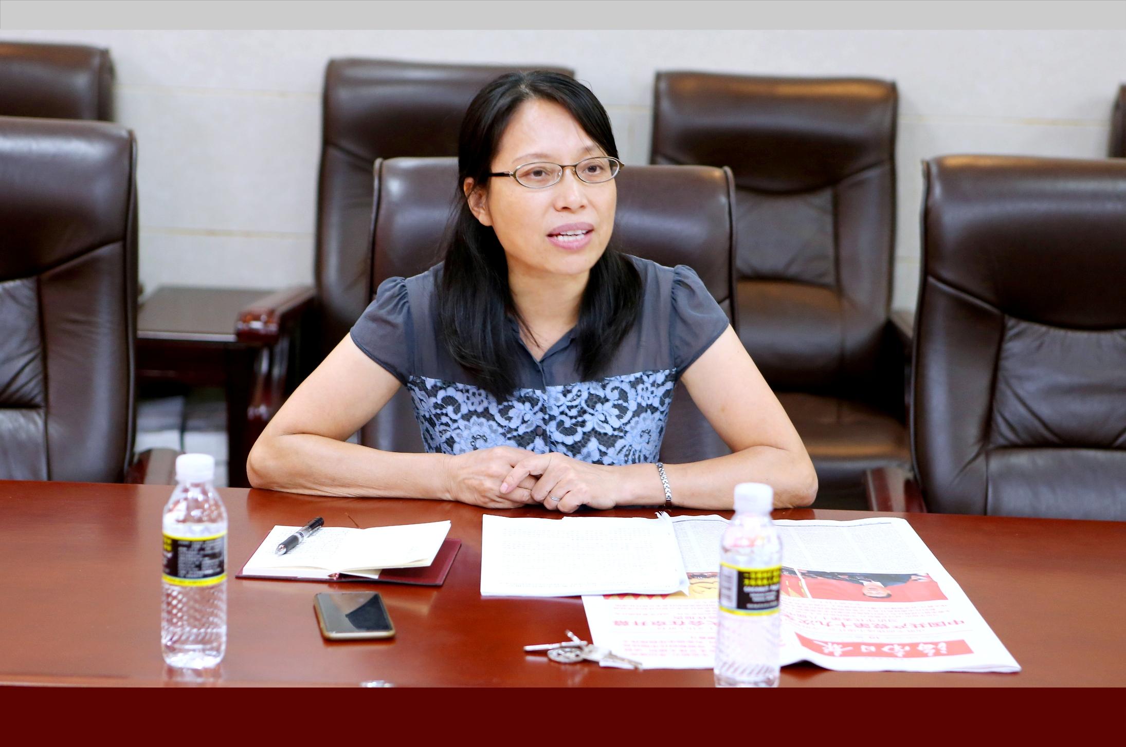 机关第二党支部集中学习党的十九大报告