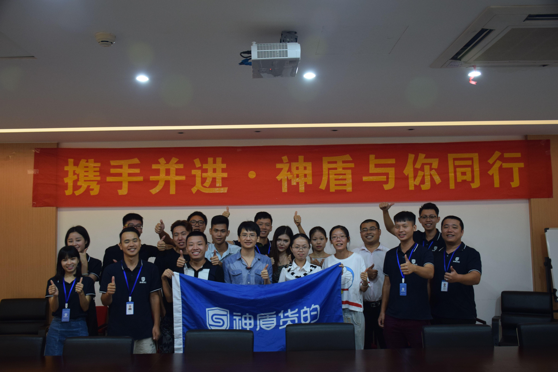 海南师范大学信息科学技术学院带领2014级学生走访罗牛山神盾货公司