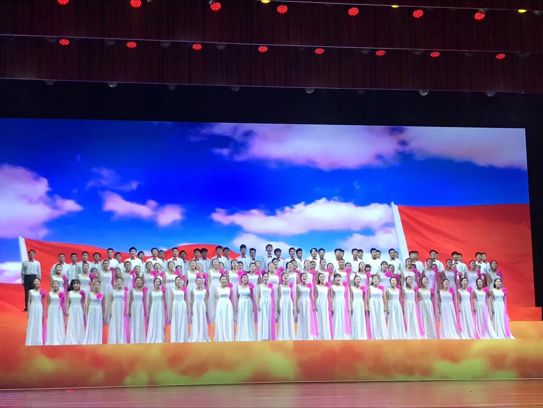 我校96名学子参演海南省学习贯彻落实党的十九大精神专题文艺晚会
