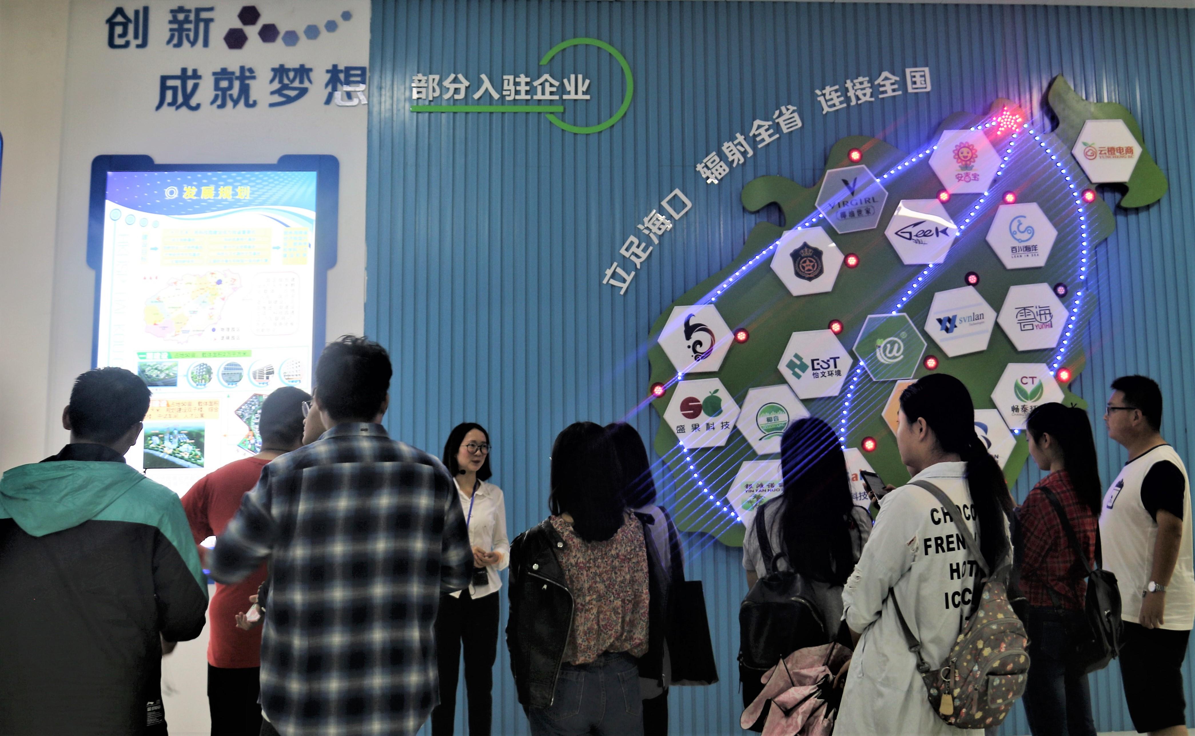 游科技园,体会科技魅力  新闻传播与影视学院新生参观国家大学科技园