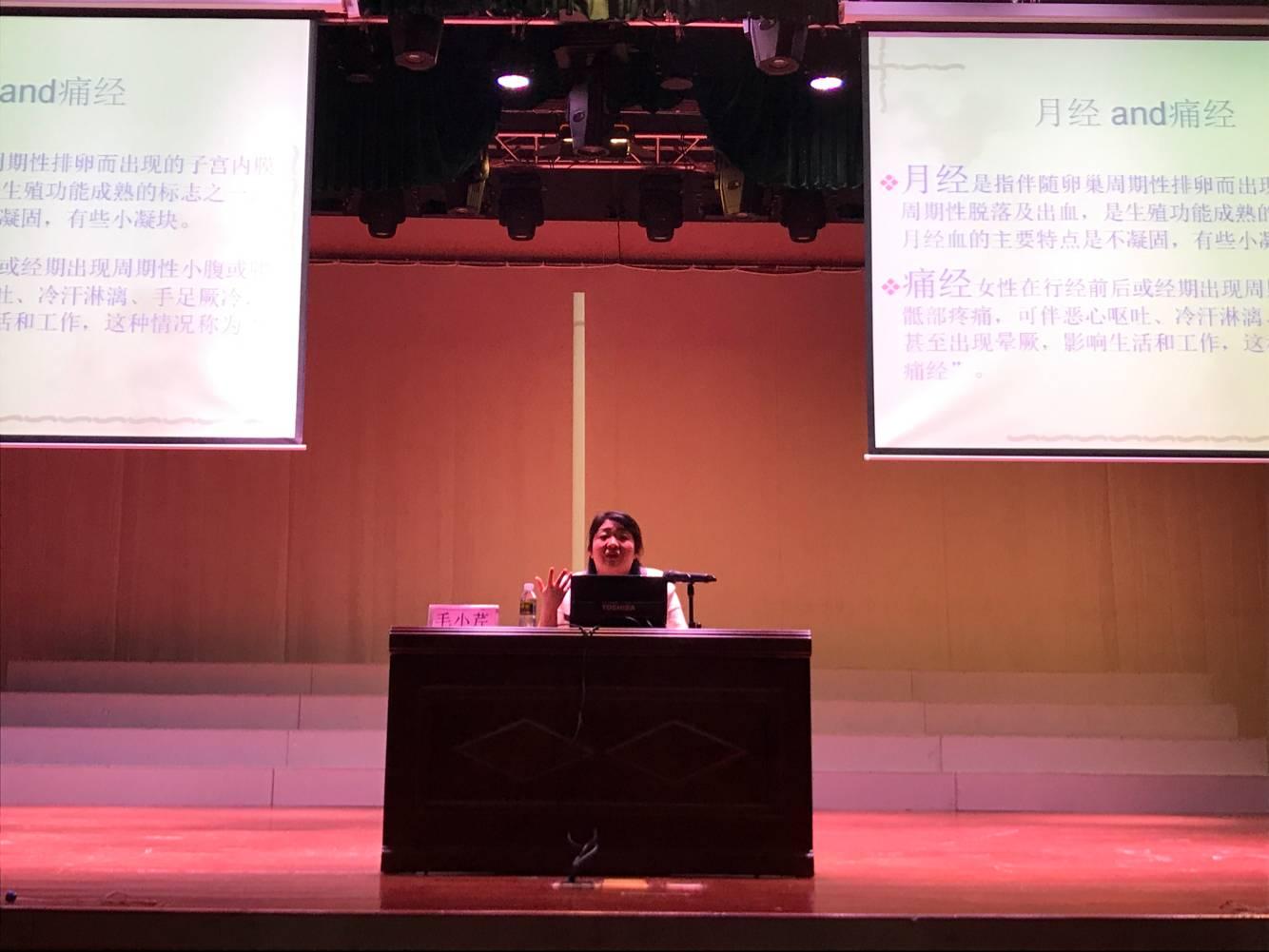 """【青年之声】音乐学院开展""""健康生活、阳光启航""""心理卫生知识讲座"""