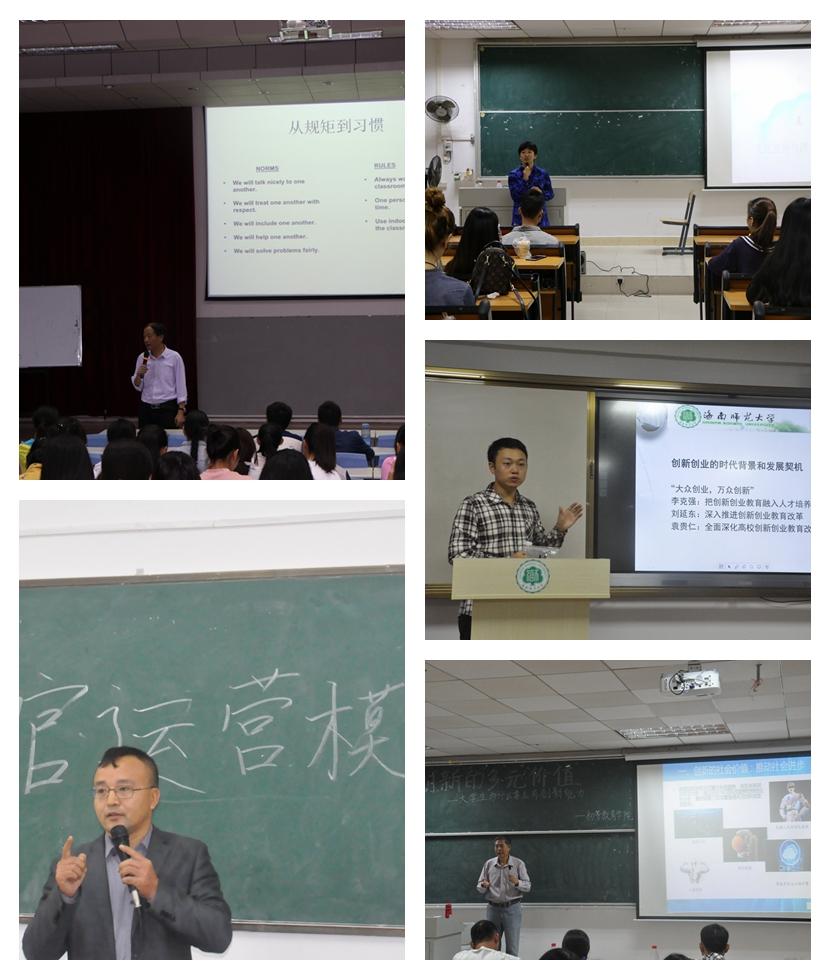 创新创业实践周系列报道(学院篇)三