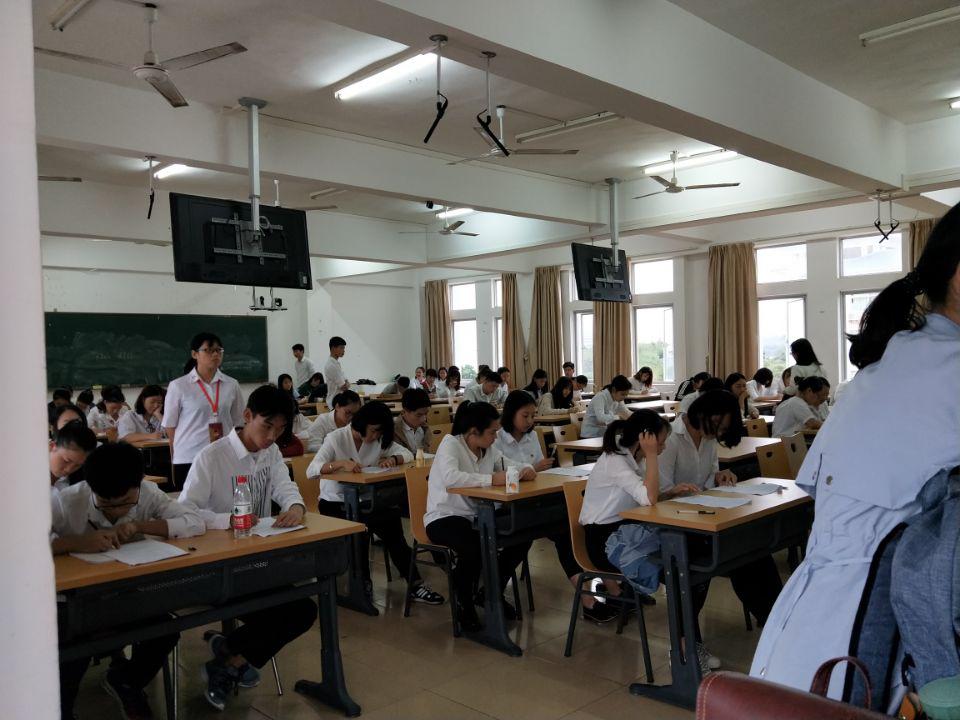 """教育与心理学院本科生党支部 """"十九大精神""""专题测试"""