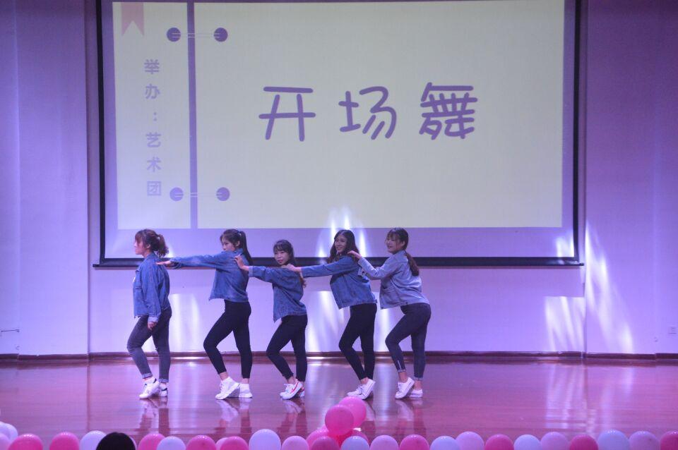 青年之声·教育与心理学院举行主持人决赛