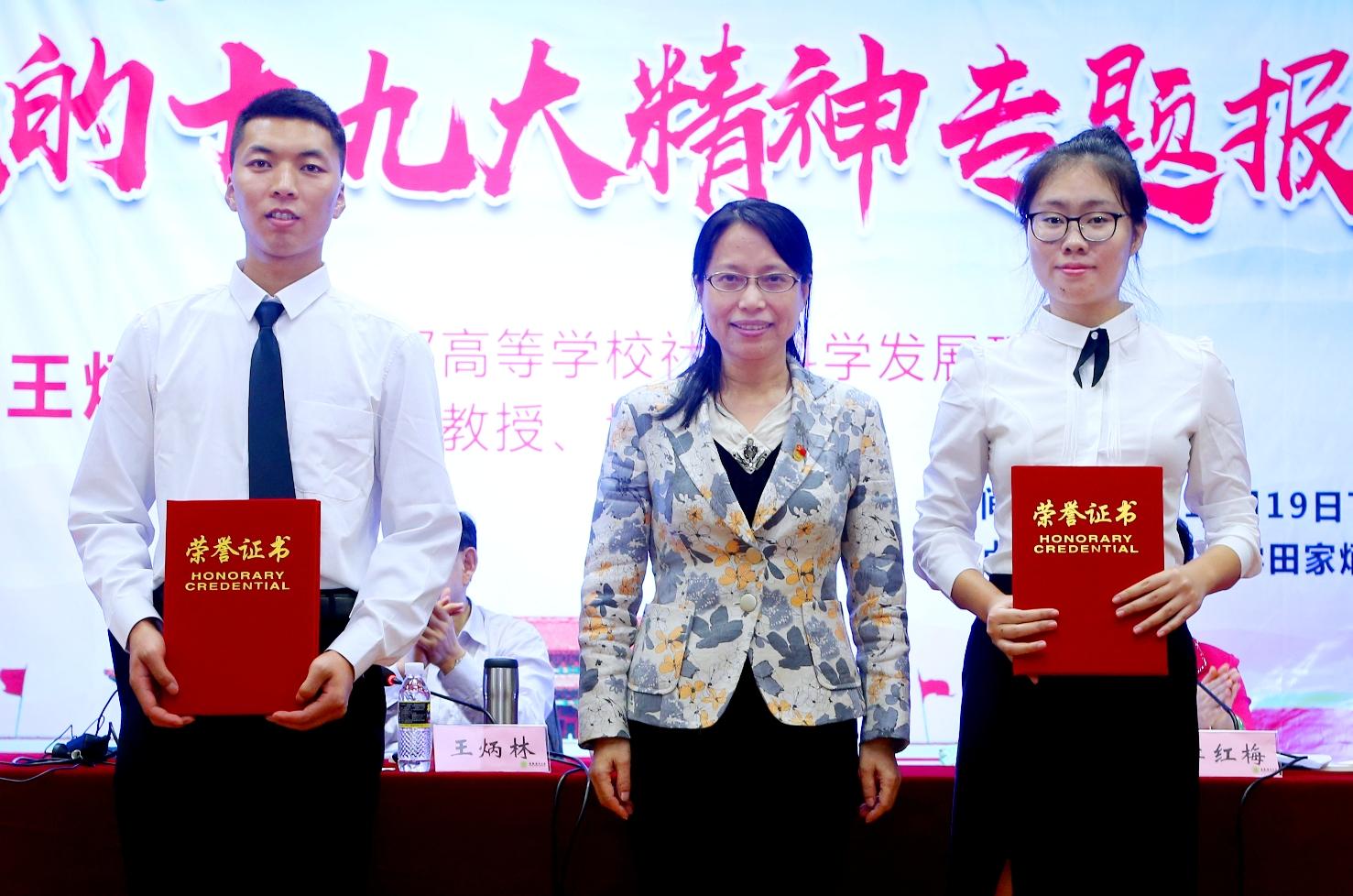 海南省首届高校大学生思政课知识竞赛在我校举行