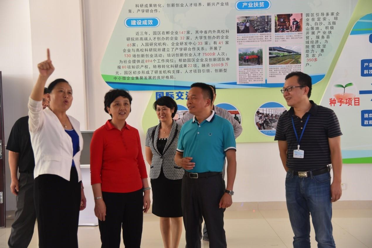 海口市政协副主席冯玉英一行参观考察科技园