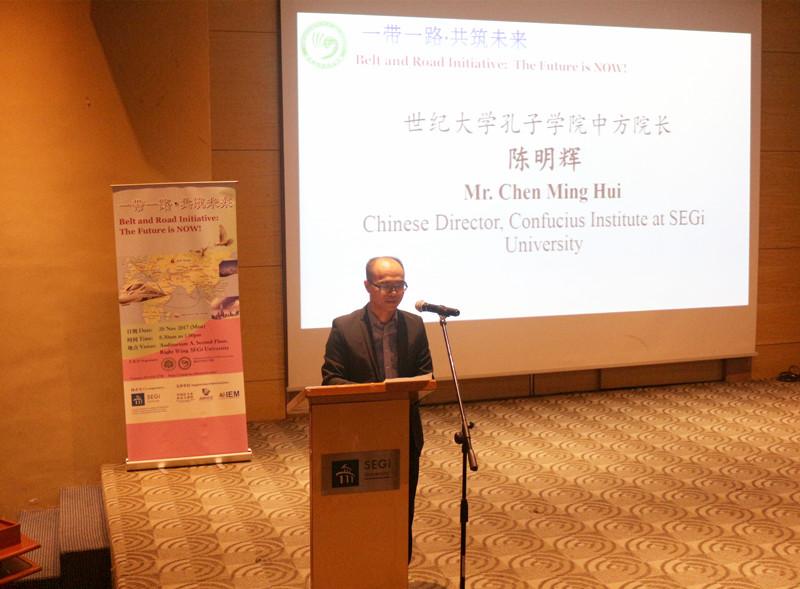 孔子学院举办中马教育文化论坛暨孔子学院成立两周年庆祝活动