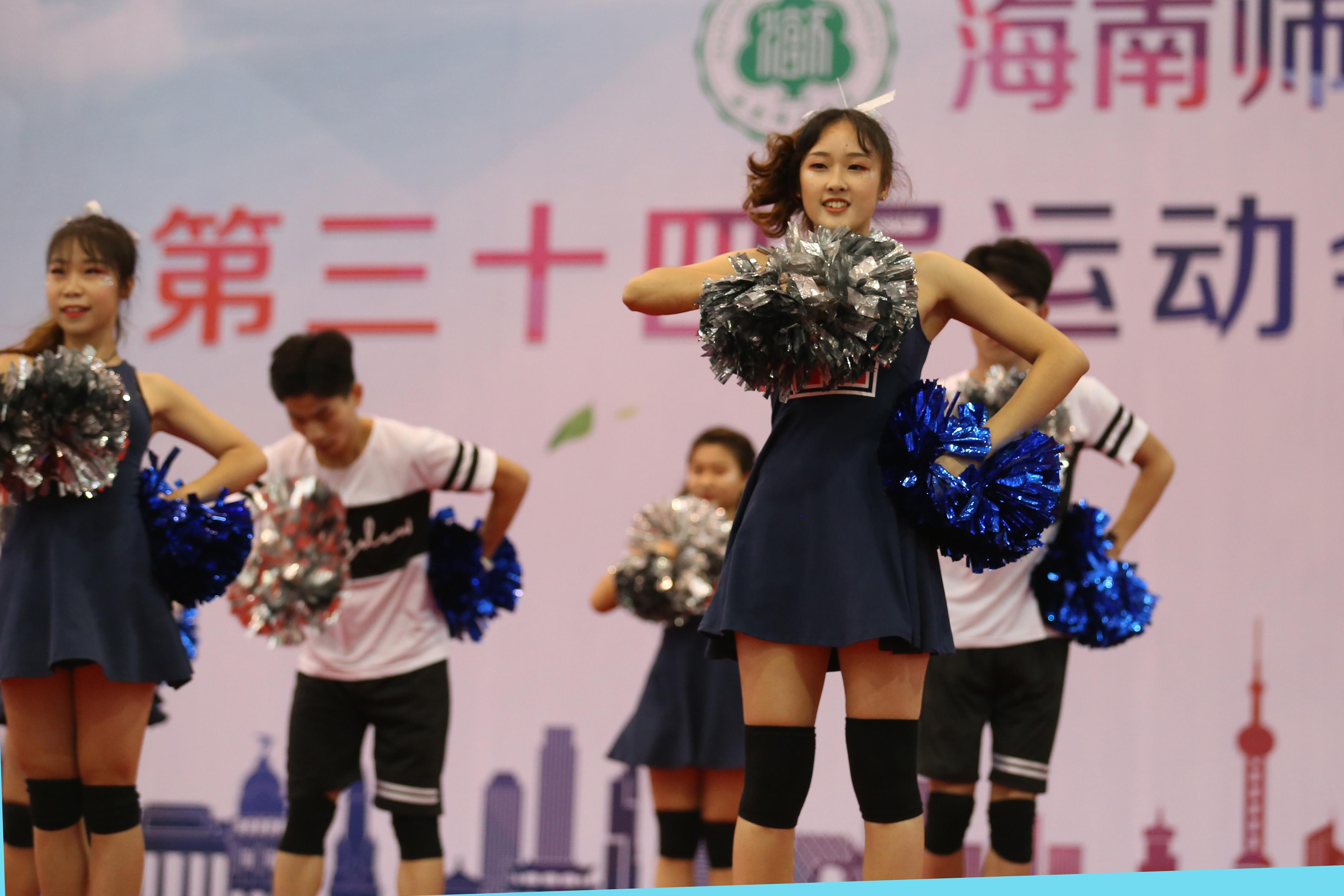 我校举办第三十四届运动会啦啦操比赛