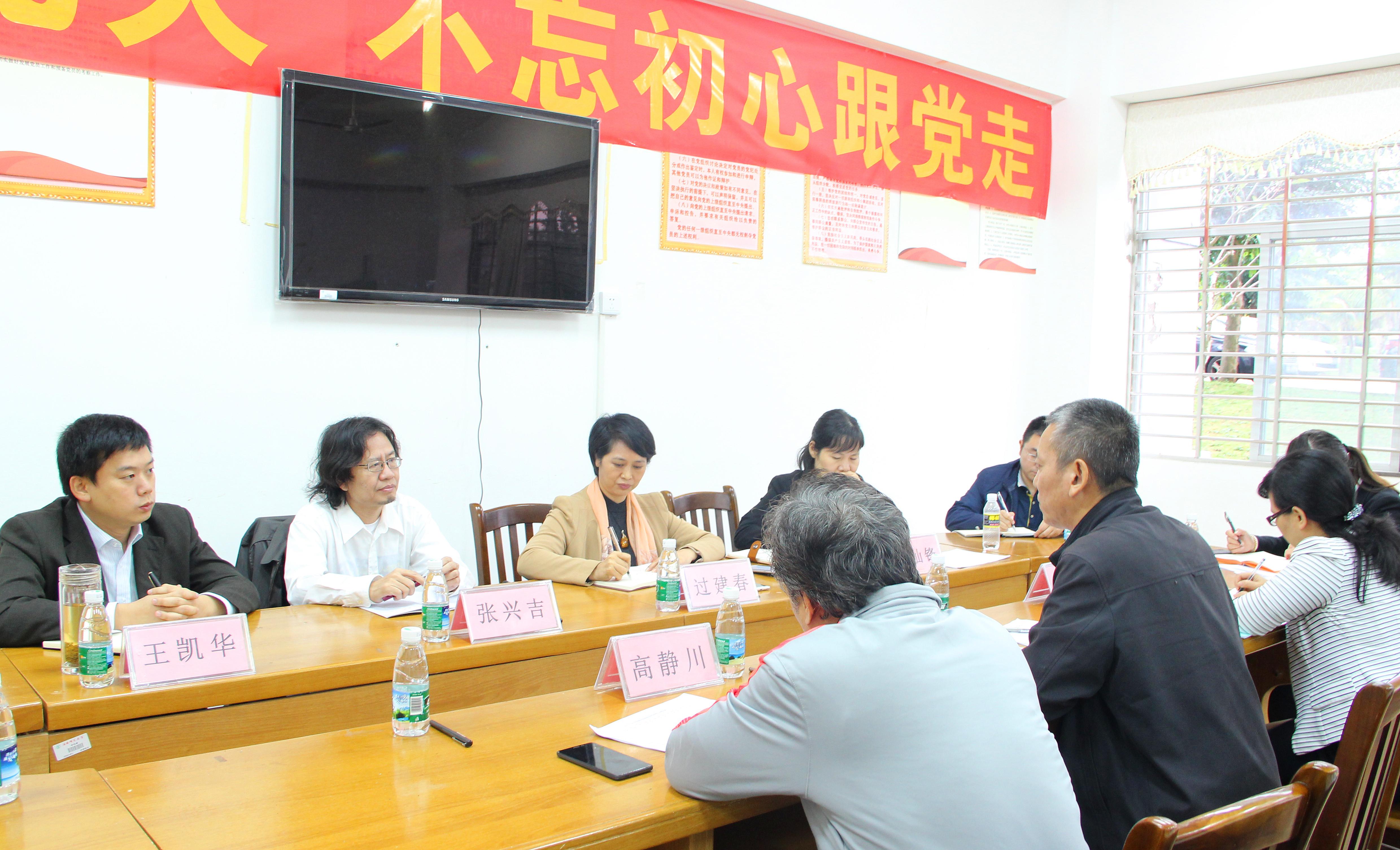 校领导到外国语学院、经济与管理学院开展专项调研