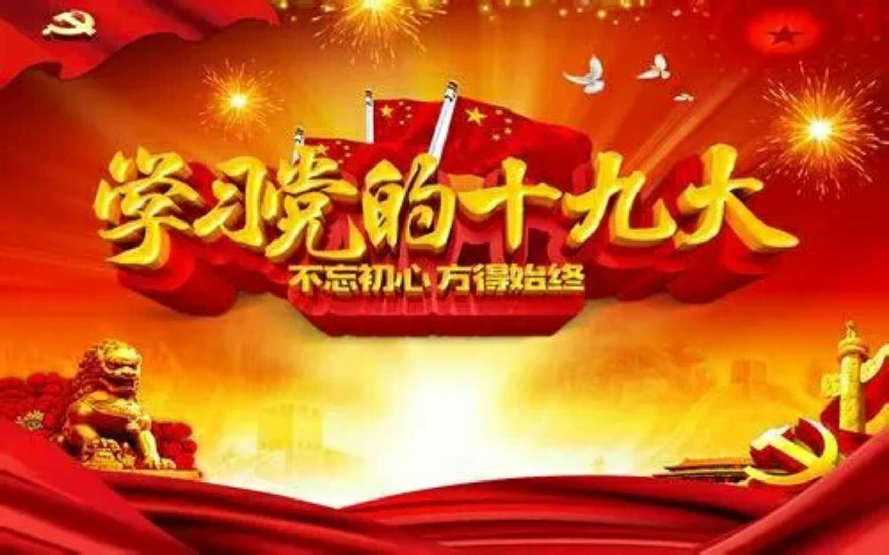 马克思主义学院《毛泽东思想和中国特色社会主义理论体系概论》教研室