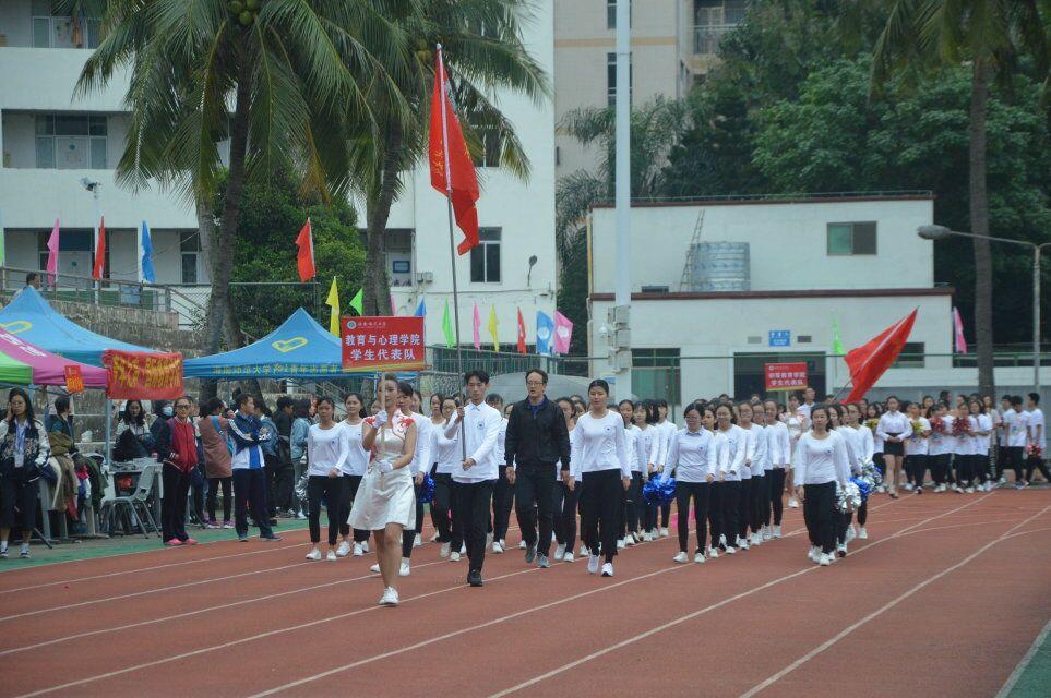 青年之声·教育与心理学院参加第34届校运动会开幕式
