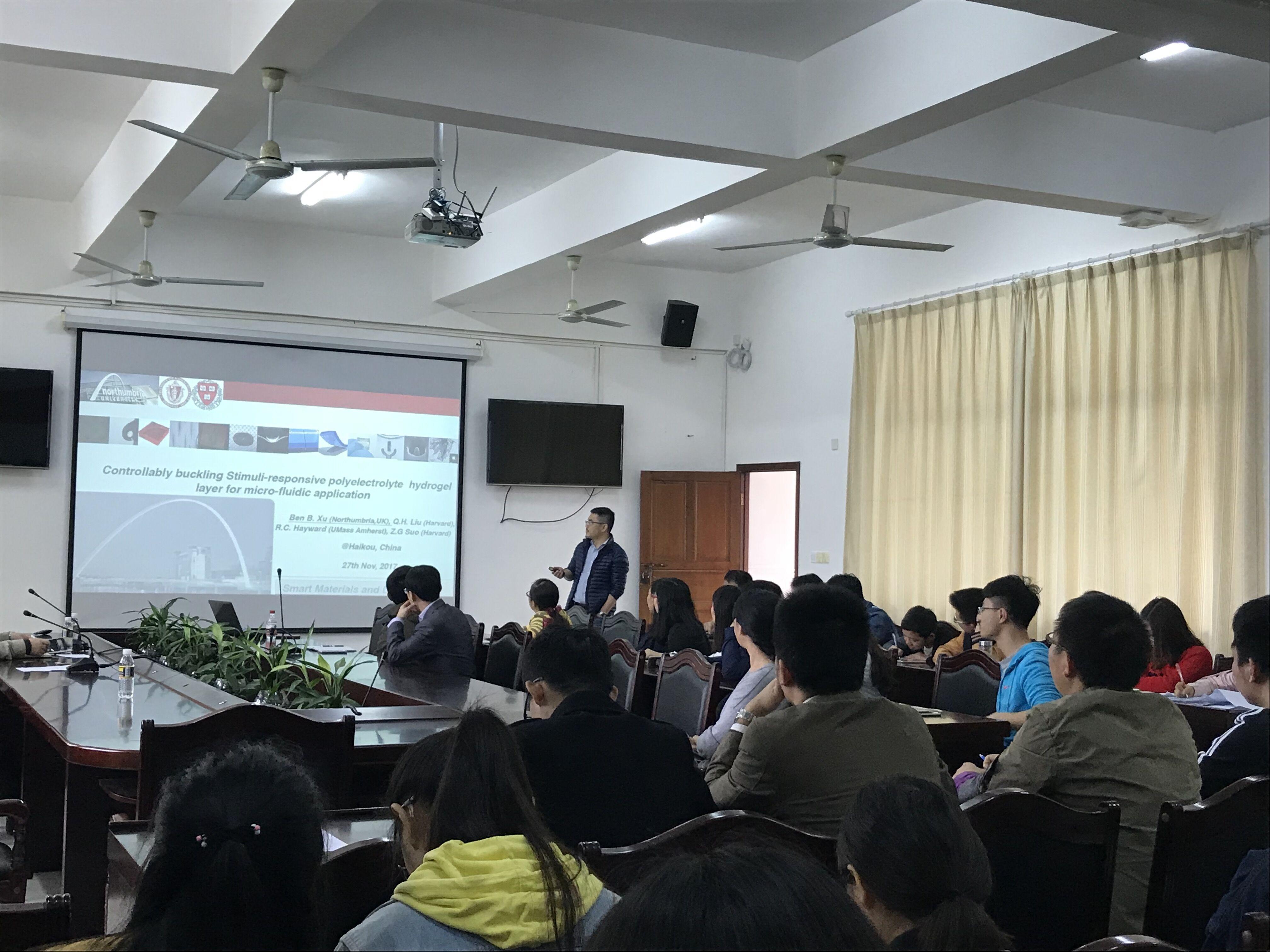 我院特邀徐斌教授做学术报告交流