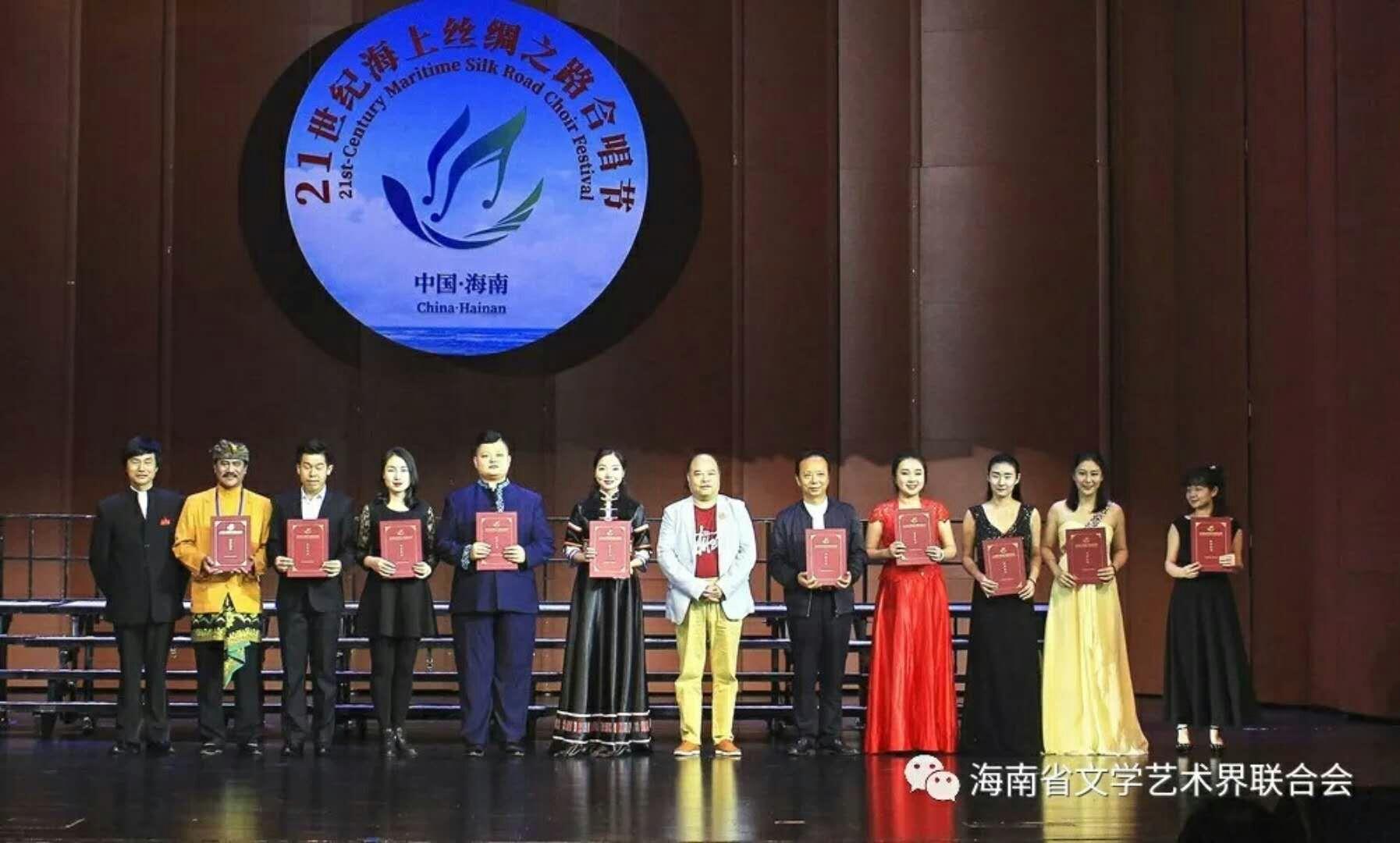 音乐学院蓝韵合唱团在2017海南合唱节获得金奖