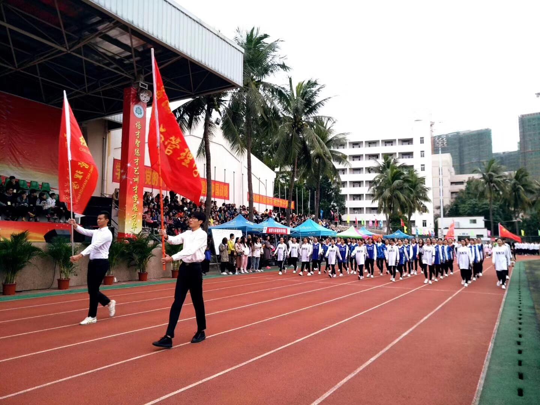 青年之声-经管学院参加校运动会开幕式