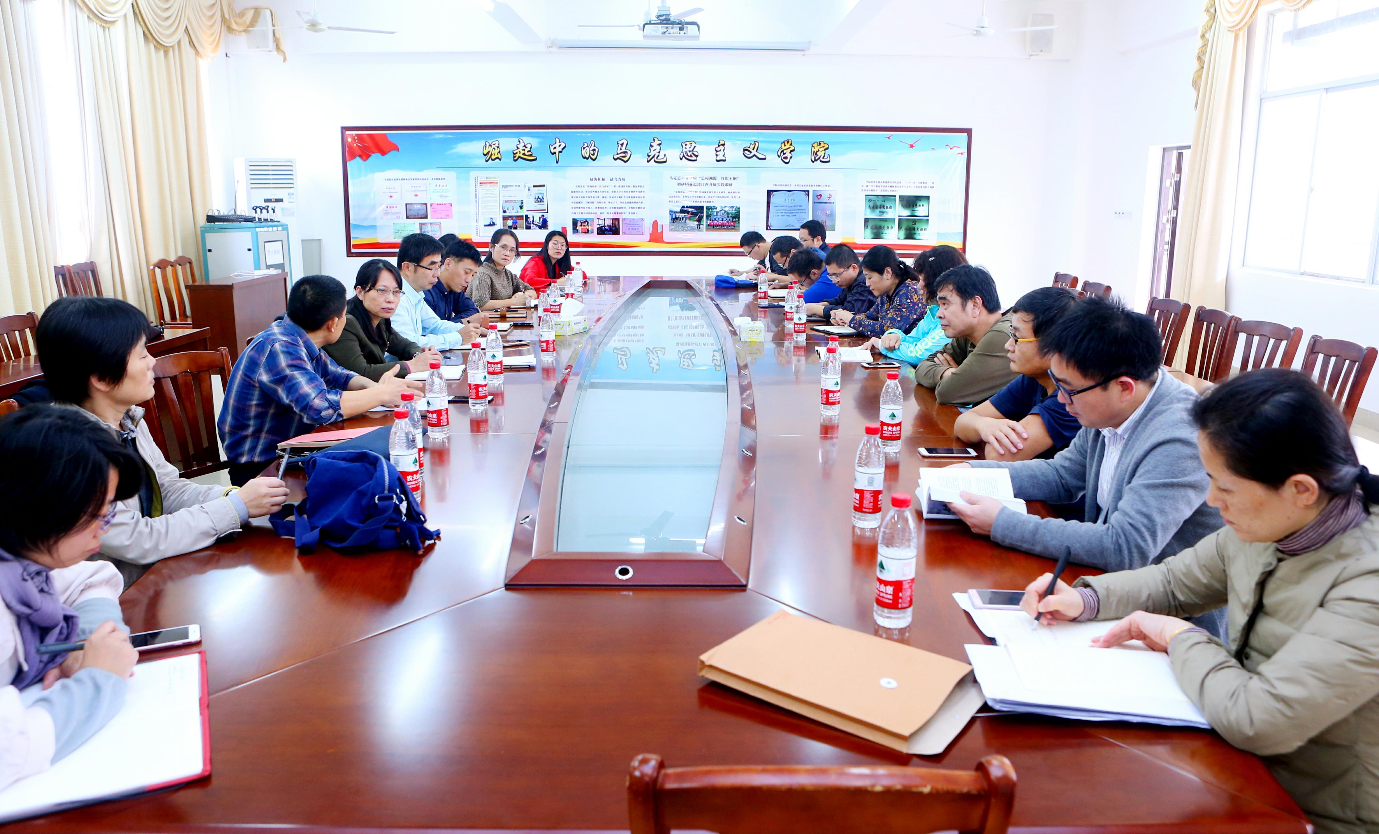 刁晓平副书记到马克思主义学院召开现场办公会