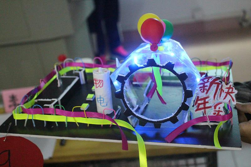 青年之声·游园设计,创造新意   ——记物理与电子工程学院游园门设计大赛