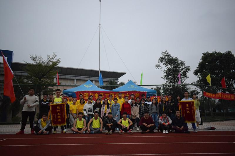 青年之声·拼搏进取,我们在路上 ——记物理与电子工程学院参加第34届校运会